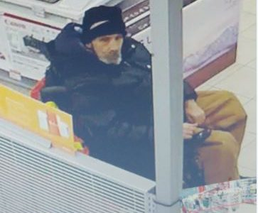 CCPS searching for man in relation to theft at the Square