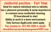 Janitorial position – Part Time